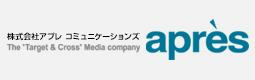 株式会社アプレコミュニケーションズ