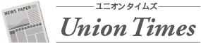 union-times